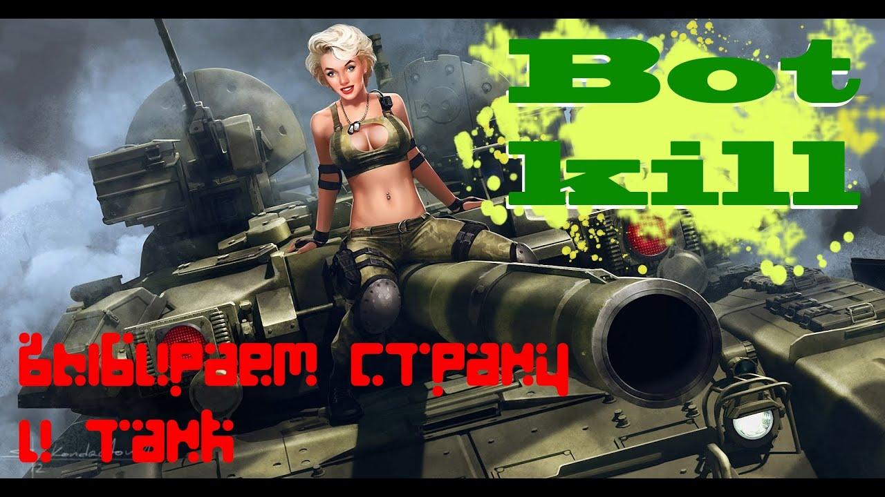 за какую страну играть в танки в war thunder