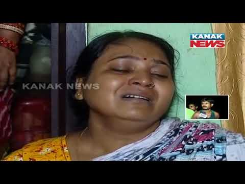 Student Missing After Being Swept Away In Drain In Bhubaneswar, Reaction Of Locals | Odisha |