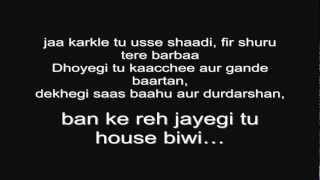 Breakup Party[Lyrics Video]-YO YO HONEY SINGH-LEO-FULL SONG
