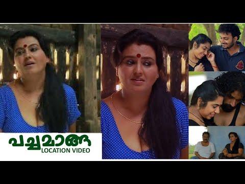Download പച്ചമാങ്ങ   PACHAMANGA    MALAYALAM MOVIE LOCATION VIDEO   Thasa Media