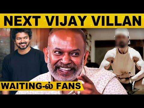 தளபதி Vijay-ன் வில்லனை வைத்து இயக்கப்போகும் Venkat Prabhu..!   Latest News   Tamil Cinema   Simbu HD