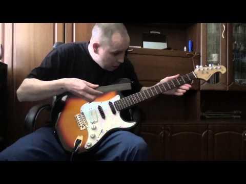 Звенят лады на гитаре