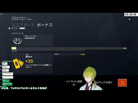 【虹6】やっと設定できたので少しだけプレイ【にじさんじ/渋谷ハジメ】