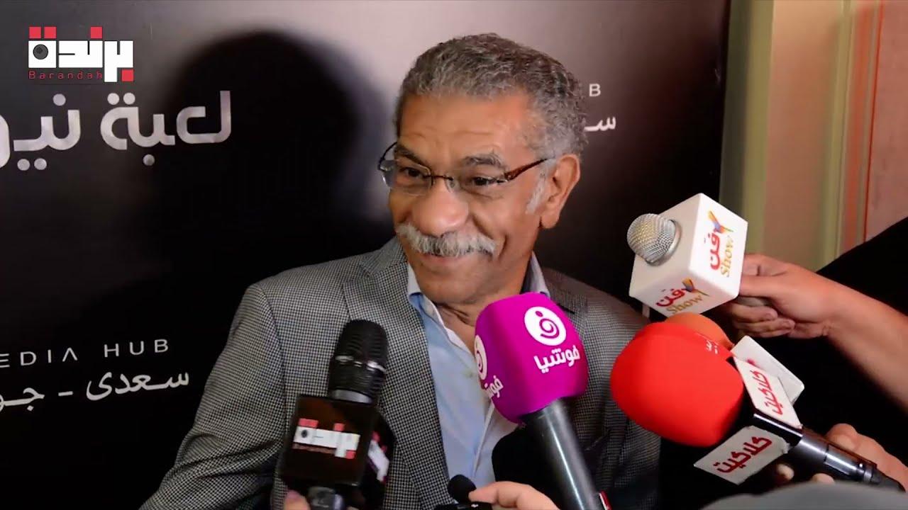 شاهد ماذا قال سيد رجب عن حربه مع محمد رمضان وبرنامج رامز جلال