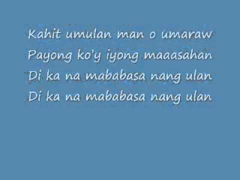 Umbrella Tagalog Version with lyrics