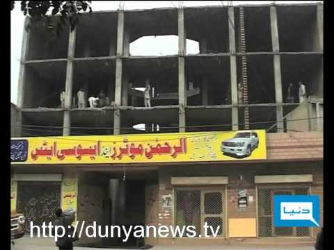 Dunya TV-13-01-12-Auditior General Report On Plazas