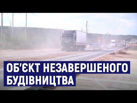 Суспільне Житомир: Будівельники з Китаю, які ремонтували об'їзну Житомира, виконали лише половину робіт за контрактом