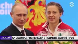 Новые отмазки по допинг скандалам с российскими спортсменами