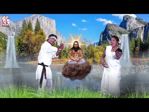 Cg panthi geet- तोर जयंती आगे गुरु -पंथी गीत- lalit satnami -new-Chhattisgarhi song video 2017-AVM
