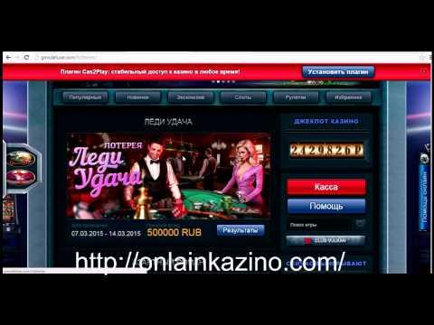 Обзор онлайн казино GMSlots Deluxe