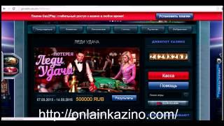 Обзор онлайн казино GMSlots Deluxe(, 2015-04-15T09:50:27.000Z)