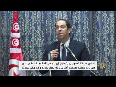 محتجون في تطاوين يرفضون إجراءات الحكومة التونسية  - 00:21-2017 / 4 / 28