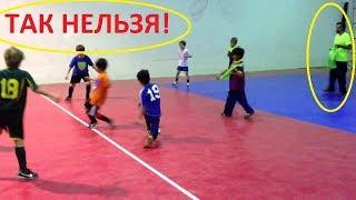 U8 - КАК ТРЕНИРОВАТЬ ДЕТЕЙ, ТРЕНИРОВКА ДРИБЛИНГА, ведение мяча, футбол тренировка детей