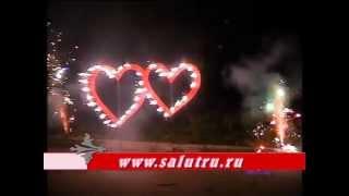 Свадьба салют в Самаре (Самарская область).