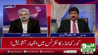 Hamid Mir of Capital Talk Geo TV | Exclusive Interview in Pakistani Talk Show | 15 October 2016