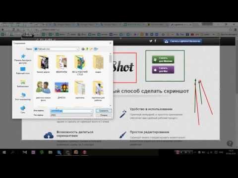 Как делать СКРИНШОТЫ - фото экрана (какой лучше программой)