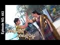 Seethamma Vakitlo Sirimalle Chettu | 3rd February 2017| Full Episode No 443| ETV Telugu