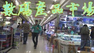 ዦ 44 ዣ Рынок электроники в Гуанчжоу