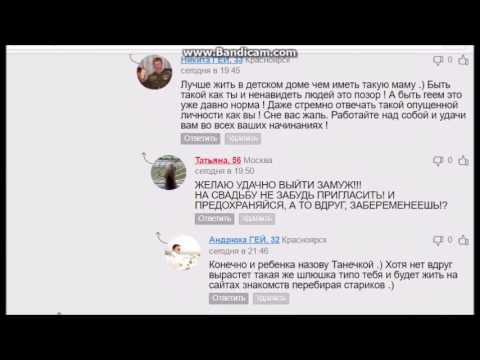 Гей рассказы по категории: Азия и Кавказ > Горячая гей