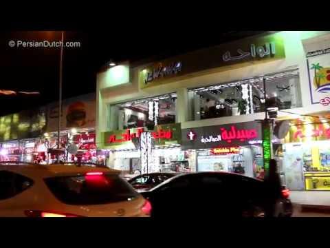 شوارع بغداد عاصمة العراقThe streets of Baghdad, capital of Iraq