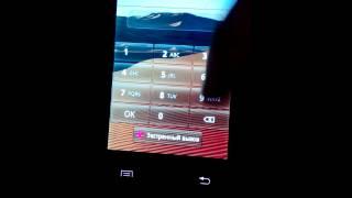 видео Как разблокировать графический ключ телефон на андроид (Забыл пароль на телефоне)