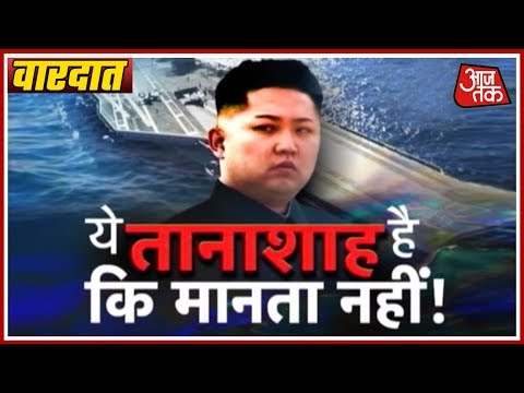 Kim Jong-Un Sets Sights On Destroying PEARL HARBOUR  :Vardaat
