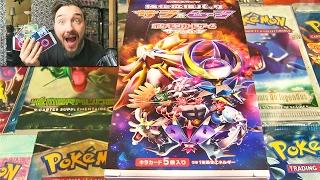 Ouverture d'un Display Pokémon Soleil & Lune SHINY ! NOUVELLE GX ULTRA RARE !