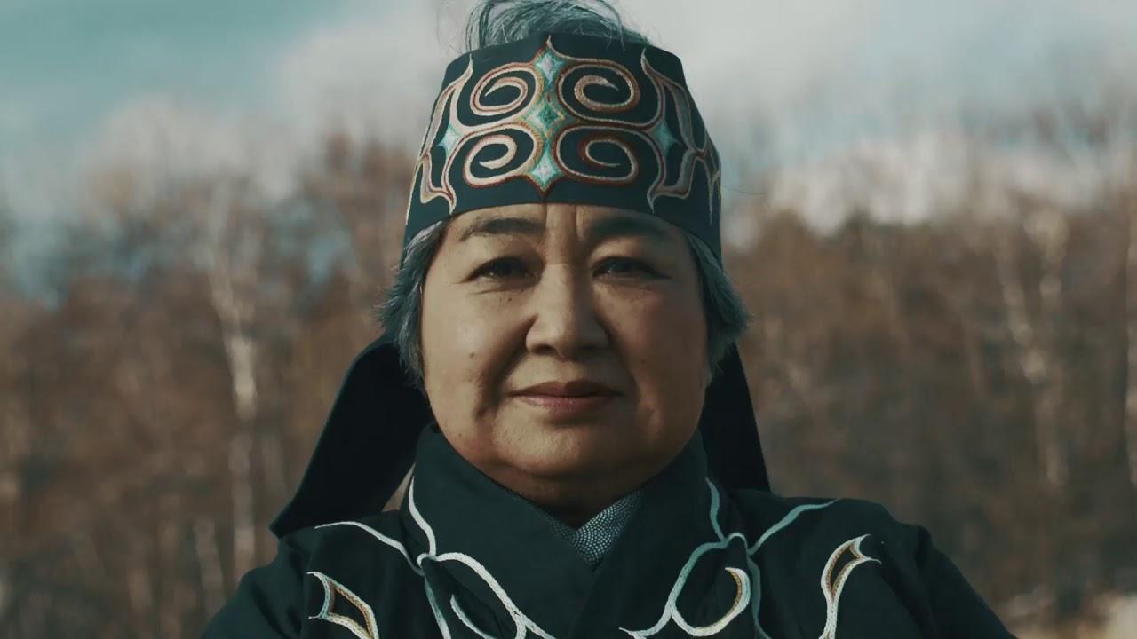 Ainu as political issue