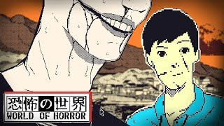Beware the Scissor Lady! | WORLD OF HORROR (Let's Play)