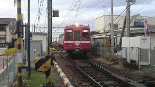 還暦の赤い電車と京急ラッピング車両の連結