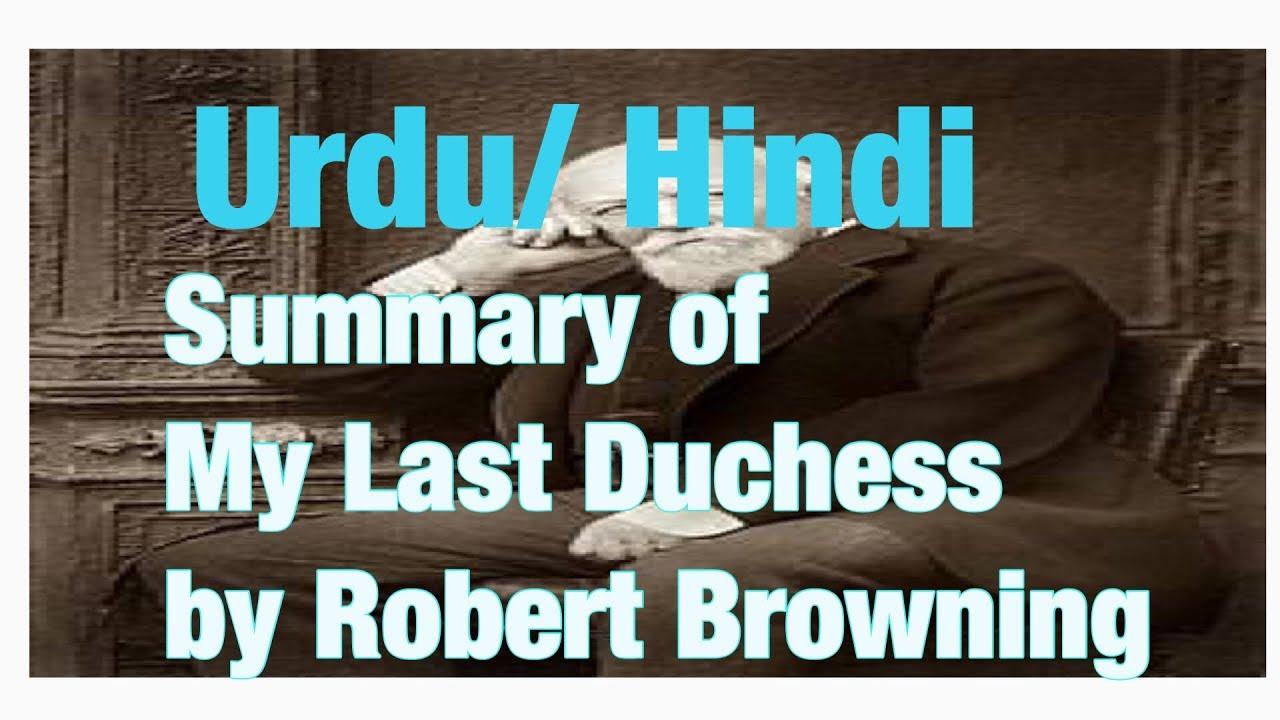 browning my last duchess summary