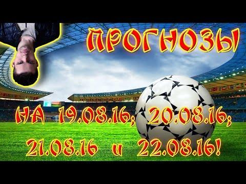 ГЕРМАНИЯ: Бундеслига прогноз на матч РБ Лейпциг - Шальке 3.12.16из YouTube · Длительность: 1 мин  · Просмотров: 529 · отправлено: 2-12-2016 · кем отправлено: OFFSIDE TV