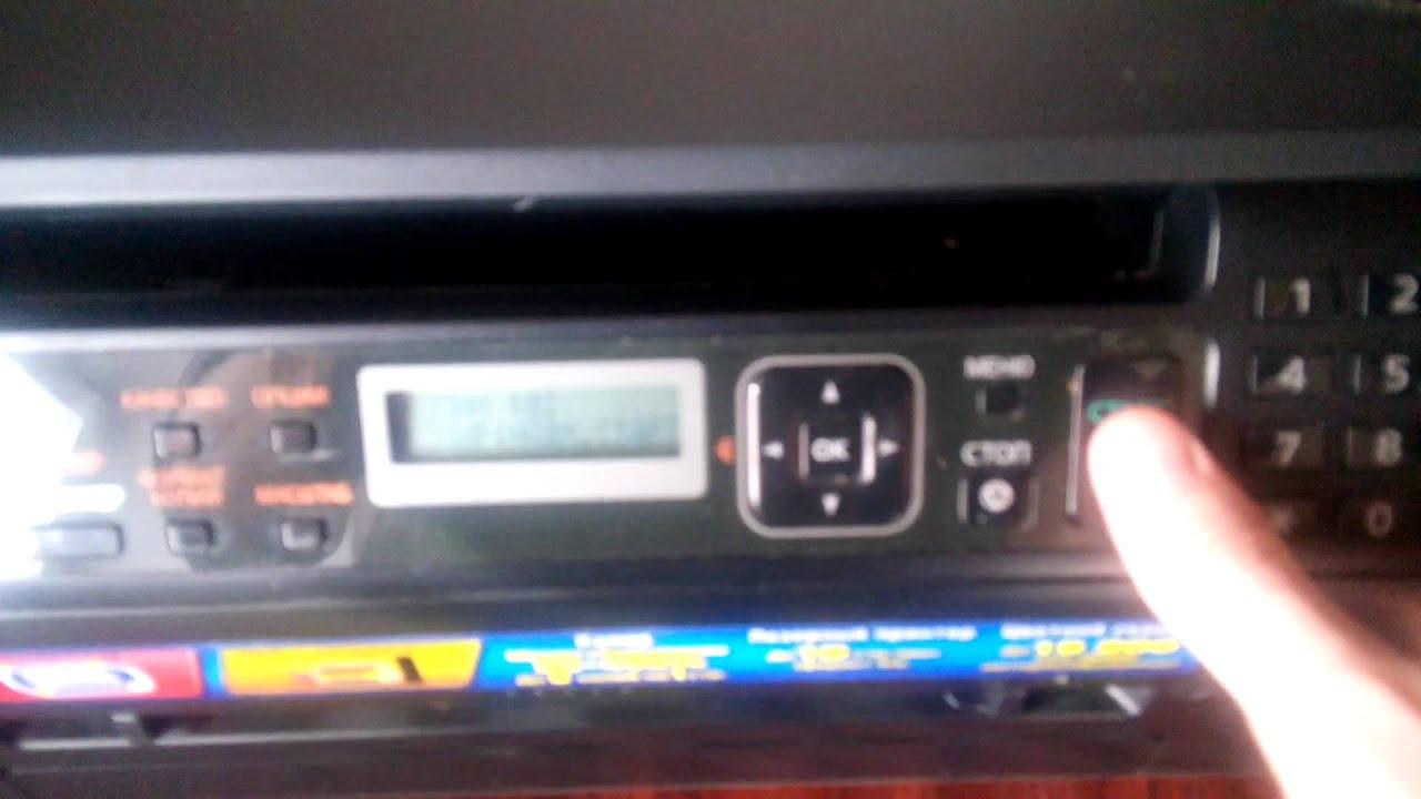 Лазерное МФУ Panasonic KX-MB1500 - YouTube