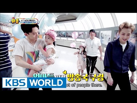 SoDa siblings' house - Meeting EXO Chen & Xiumin [The Return of Superman / 2016.09.25]