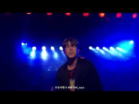 [181005 청룡쇼바 콘서트] 한요한 - beemer