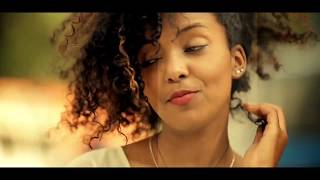 Millena Biniam - Sile Nege (Ethiopian Music Video)
