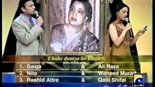 Tribute To Legendary Singer: Naheed Akhtar - Part 2