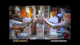 Ganapati Taal Pranaam