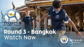 Freestyle World Tour | Round 3 - Bangkok | Andrew Henderson faces a new contender... Bernardo Silva!