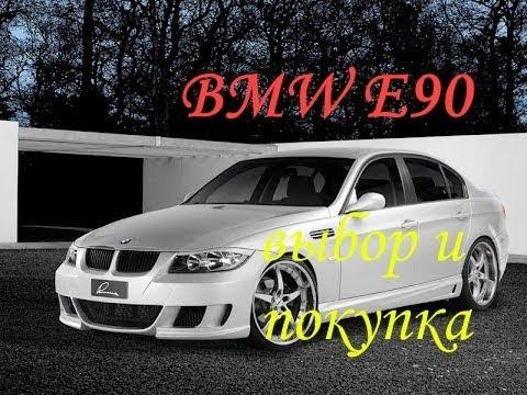 Новый bmw 3 серии гран туризмо: истинное вдохновение. Подобная купе линия крыши подчеркивает уникальный спортивный и роскошный дизайн.