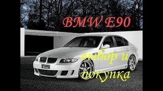 3 E90 tez-TEZ BREAKDOWNS BMW!