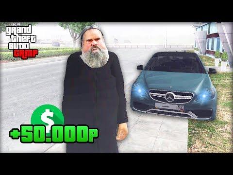 КАК ЗАРАБАТЫВАТЬ 50.000р ЗА 10 МИНУТ на RADMIR RP! - GTA CRMP