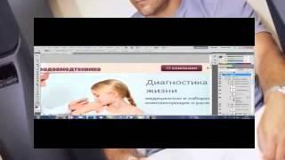 видеоуроки по созданию интернет магазина