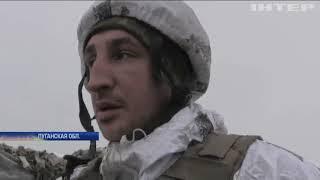 Война на Донбассе: как живут украинские военные на передовой