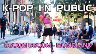 【Kpop in Public】Bboom Bboom (뿜뿜) - Momoland (모모랜드) dance cover