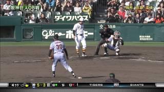 【HD】 阪神VS巨人 OB戦 (4/6)