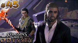 Assassin's Creed Odyssey (45) - Koniec Gry! | Vertez | Zagrajmy w AC Odyseja