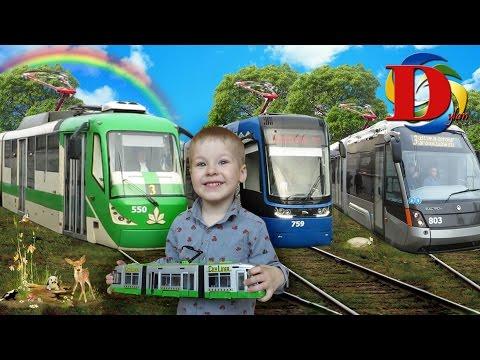 Открываем игрушки машинки Городской трамвай с гармошкой Dickie Toys City Liner обзор Новый мультик.из YouTube · Длительность: 10 мин12 с