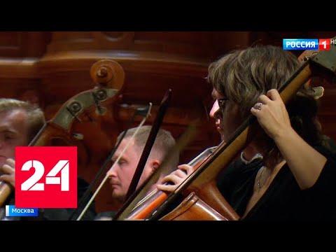 Смотреть фото Звезды мировой сцены в Москве: открылся фестиваль ArsLonga - Россия 24 новости Россия