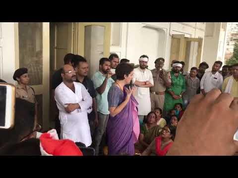 Won't leave Without Meeting Sonbhadra Victims: Smt. Priyanka Gandhi Vadra